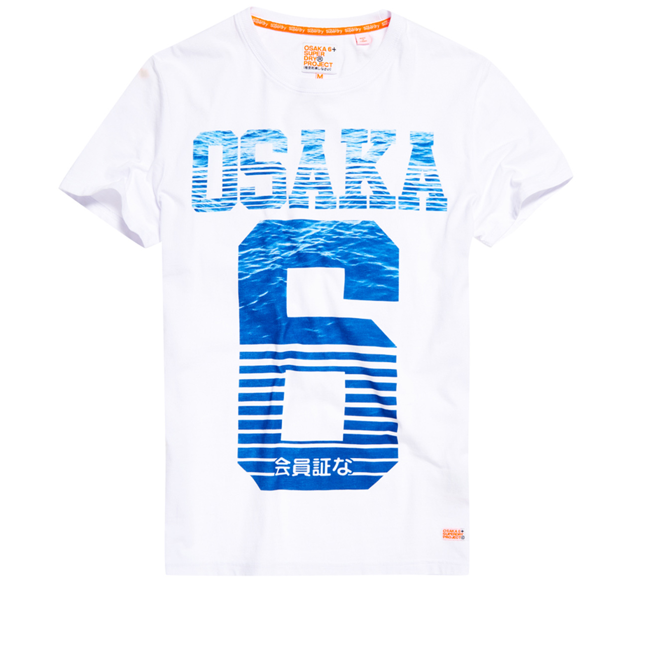 superdry herren t shirt osaka aqua stripe tee optic. Black Bedroom Furniture Sets. Home Design Ideas
